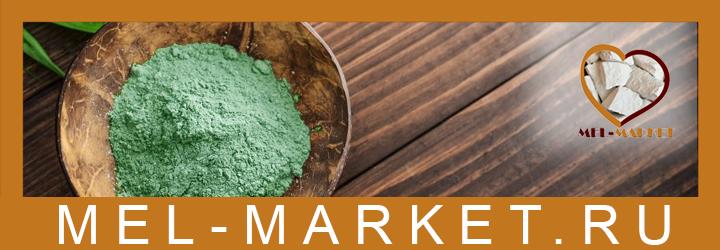 зеленая глина купить