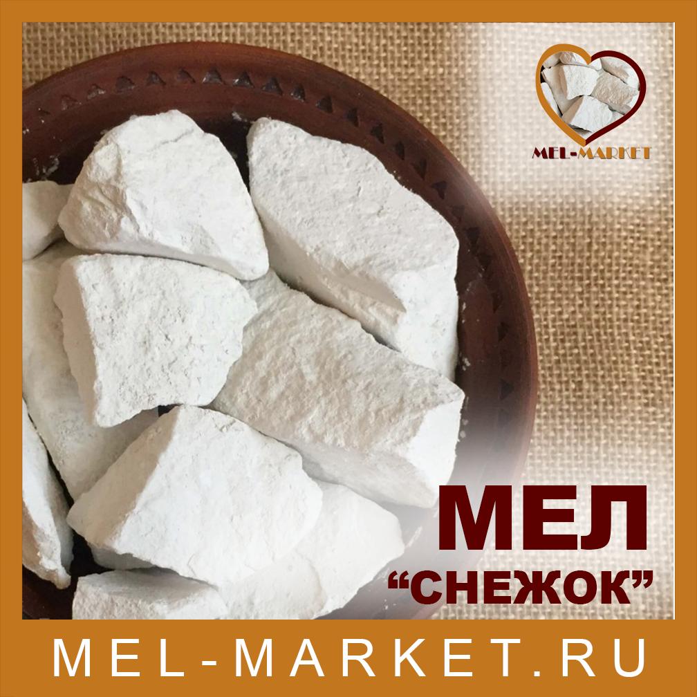 """Мел """"Снежок"""" - 100гр"""
