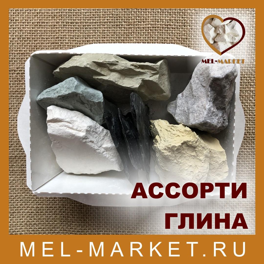 - Ассорти (глина)
