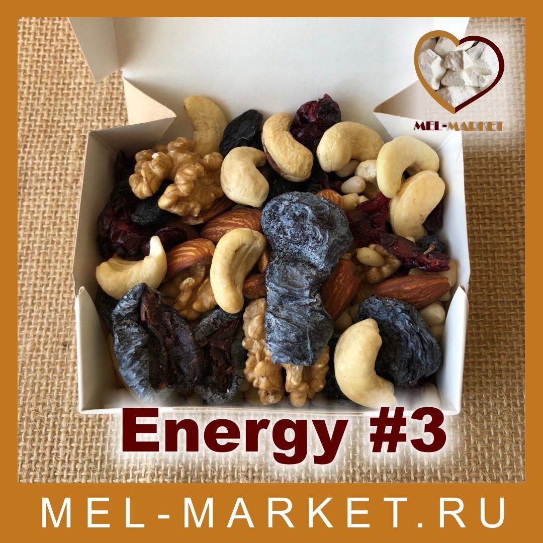 Energy #3 (микс орехов и сухофруктов)